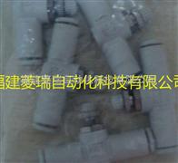日本SMC带快换接头速度控制阀AS1001F-04优势价格,货期快