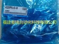 日本SMC带快换接头速度控制阀AS2201FPQ-02-08洁净系列优势价格,货期快