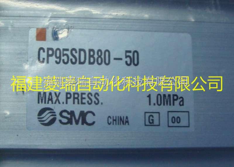 日本SMC方形气缸CP95SDB80-50优势价格,货期快