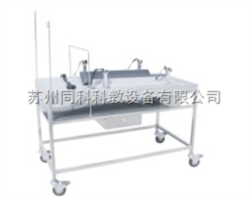 TK-DG-65同科多功能解剖台(PVC塑料/不锈钢恒温)