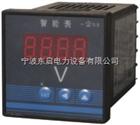 ?BZ800-A4?BZ800-A4電壓變送器