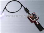 ZY-013双镜头电子内窥镜