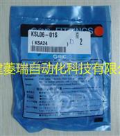 日本SMC接头KSL06-01S优势价格,货期快