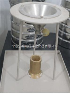 FT-106C粉末冶金密度計,粉末密度計,孔隙率測試儀