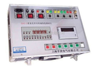 KJTX-IIE高压开关特性测试仪
