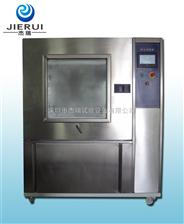 JR-SC-500军标砂尘试验箱报价/粉尘实验机
