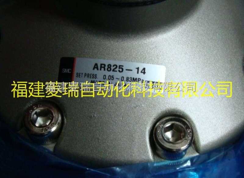 日本SMC微型减压阀AR825-14优势价格,货期快