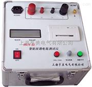 回路电阻测试仪价格