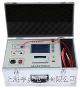 真空短路器测试仪 ZKD-III
