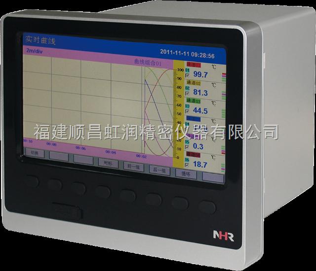 虹润NHR-8600系列8路彩色流量无纸记录仪