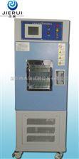 JR-GD-80D高低温交变循环实验箱厂家/温度测试箱