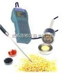 HBD5-ms2100sWA固体水分活度仪