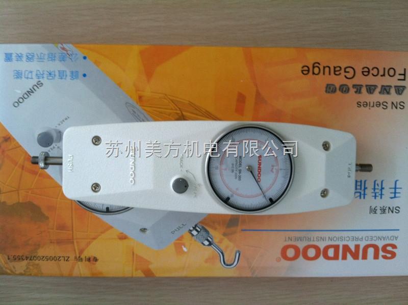 SN-300SN-300指针式推拉力计