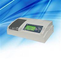 GDYQ-601MA2調味品檢測儀