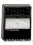 C41系列0.2级指针式直流微安电流表,毫安电流表,安培表,毫伏表,伏安表.
