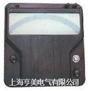 0.1级D4型电动系交直流安培/伏特/瓦特表