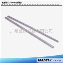 反光纸转速表配件  反光纸350mm (标配)