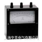 T19-A-0.5级指针式交流安培表 T19-A-0.5级
