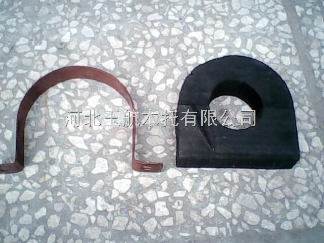 保温管道防腐木托 一套价格(含铁卡)