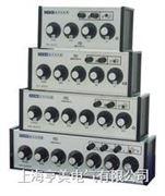 ZX90~99直流电阻箱