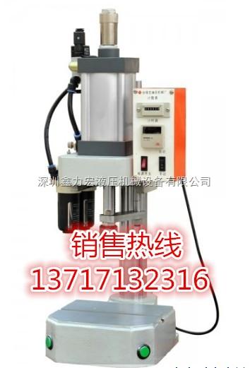 深圳气动压力机,桌上型气动压床
