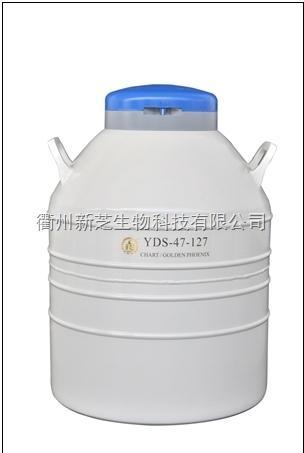 成都金凤储存型液氮生物容器YDS-47-127