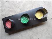 滑線三相電壓信號指示燈