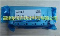 日本SMC气动ZZX104-B优势价格,货期快