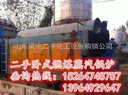 青海二手6吨卧式燃煤蒸汽锅炉结构组成