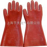 20KV 高壓絕緣手套