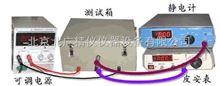 絕緣油體積外表電阻率測試儀