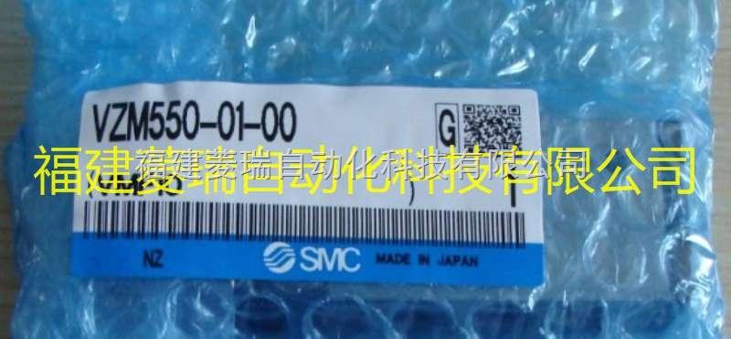 日本SMC微型机控手动阀VZM550-01-00优势价格,货期快