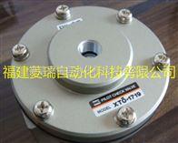 日本SMC气动XTO-1719-06优势价格,货期快