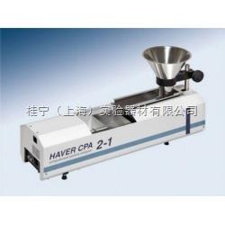 桂宁(上海)实验器材有限公司