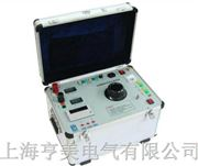 電流互感器伏安特性綜合測試儀
