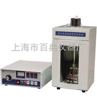 JY98-III超声波细胞粉碎机