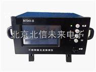 JC03-BTDO-Ⅱ氧化皮剥落测量仪  锅炉管内氧化皮无损检测仪   钢管氧化皮检测仪器
