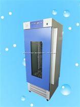 GHP-550光照培养箱