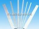中空玻璃用的0.25厚中空铝隔条价格,型号齐全的中空铝隔条低价报价