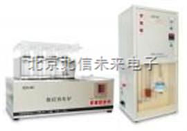定氮蒸馏器 智能型定氮蒸馏器 蒸馏仪