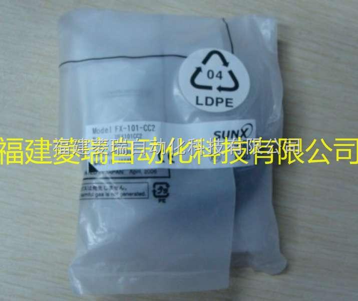 日本神视SUNX传感器FX-101-CC2优势价格,货期快