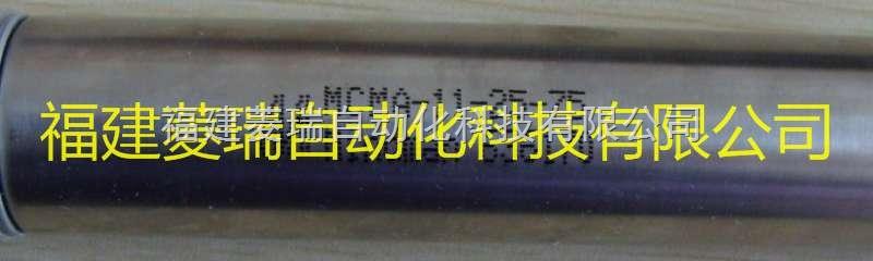 中国台湾金器MINDMAN小型迷你气缸MCMA-11-25-75优势价格,货期快