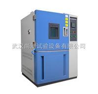 浙江可编程高低温交变试验箱,高低温试验箱