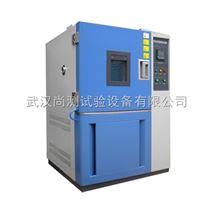 SC/GDW浙江可编程高低温交变试验箱,高低温试验箱