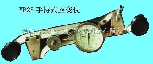 YB-15-YB-15手持式应变仪