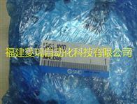 日本SMC双作用圆柱形爪体MHS3-100D优势价格,货期快