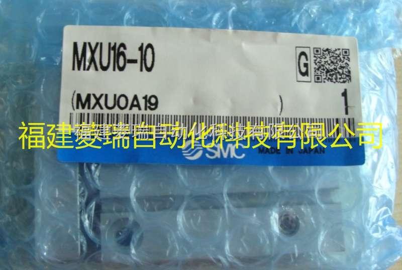 日本SMC小型气动滑台MXU16-10优势价格,货期快