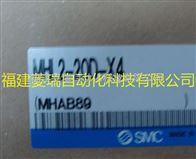 日本SMC双作用宽型气爪MHL2-20D-X4优势价格,货期快