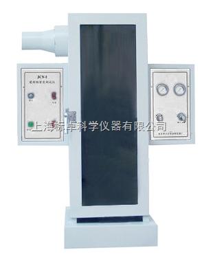 塑料烟密度测试仪