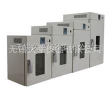 DHG-9240A电热恒温鼓风干燥箱/烘箱DHG-9240A